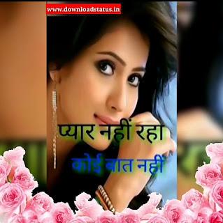Whatsapp Status Video Download For Love Video