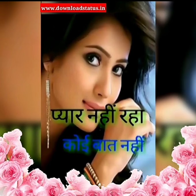 Whatsapp Status Video Download For Love Video