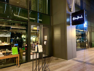 Entrance, Akira Back restaurant, JW Marriott Singapore Beach Road, 2021