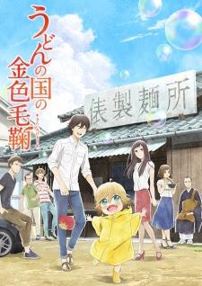 Udon no Kuni no Kiniro Kemari Episode 01-12 [END] MP4 Subtitle Indonesia