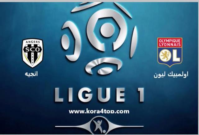 مشاهدة مباراة ليون وأنجيه بث مباشر بتاريخ 16-08-2019 الدوري الفرنسي