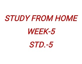 WEEK-5 STD-5 MATE STUDY FROM HOME ABHIYAAN WEEKLY LEARNING MATERIAL PDF COPY DOWNLOAD KARO.