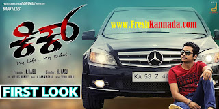 Kick Kannada First Look Teaser