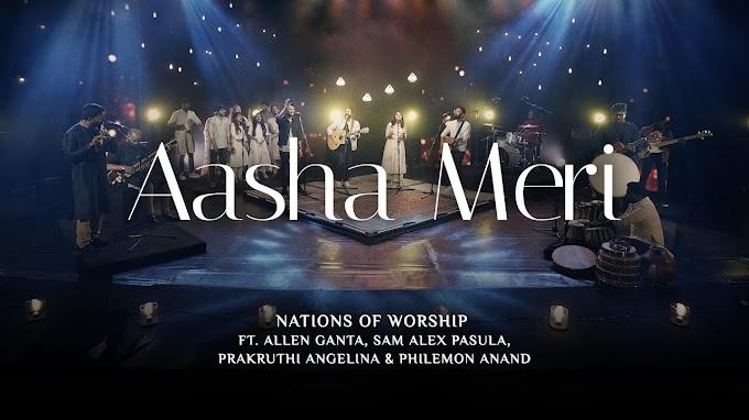 New Hindi Worship Christian Song 2021 - Aasha Meri ( आशा मेरी )