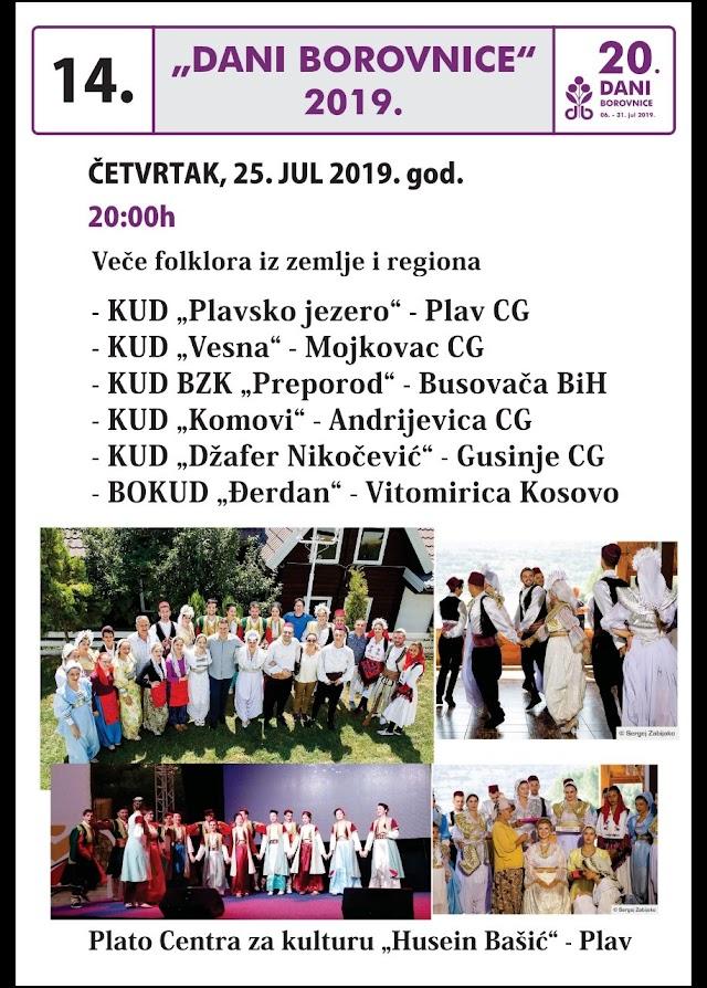 """Večeras veče folklora na platou Centra za kulturu """"Husein Bašić"""""""
