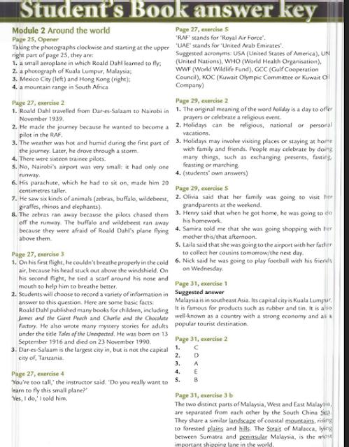 حل كتاب الطالب في اللغة الانجليزية للصف التاسع الفصل الاول مناهج الكويت