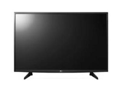 سعر ومواصفات شاشة LG 32 بوصة 2020