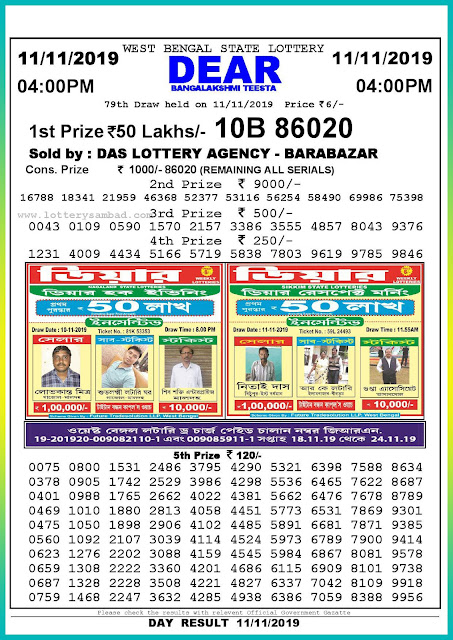 Sambad lottery 11-11-2019 West Bengal State Lottery Result 04.00 PM-lotterysambadresults.com