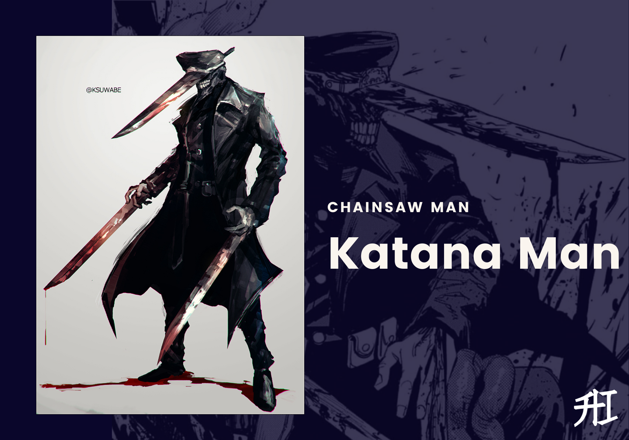 Top 20 Strongest Characters in Chainsaw Man