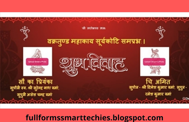 meaning of rsvp in wedding cards in hindi