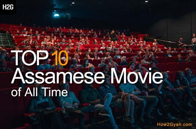 top-10-assamese-movies