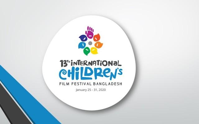13th edition of International Children's Film Festival held in Bangladesh