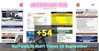 Naukrigulf Jobsalret Daily Newspaper Online Sep28