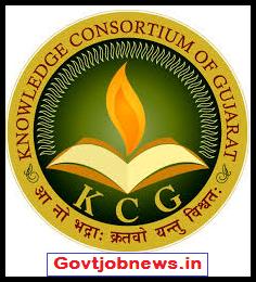 Knowledge Consortium of Gujarat Recruitment 2020