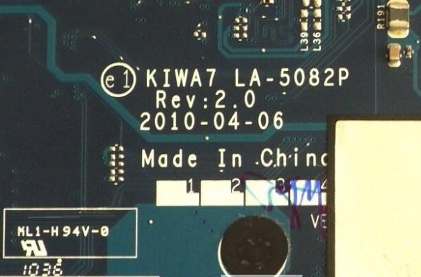 LA-5082P Rev-2.0 KIWA7 Lenovo B570e Bios