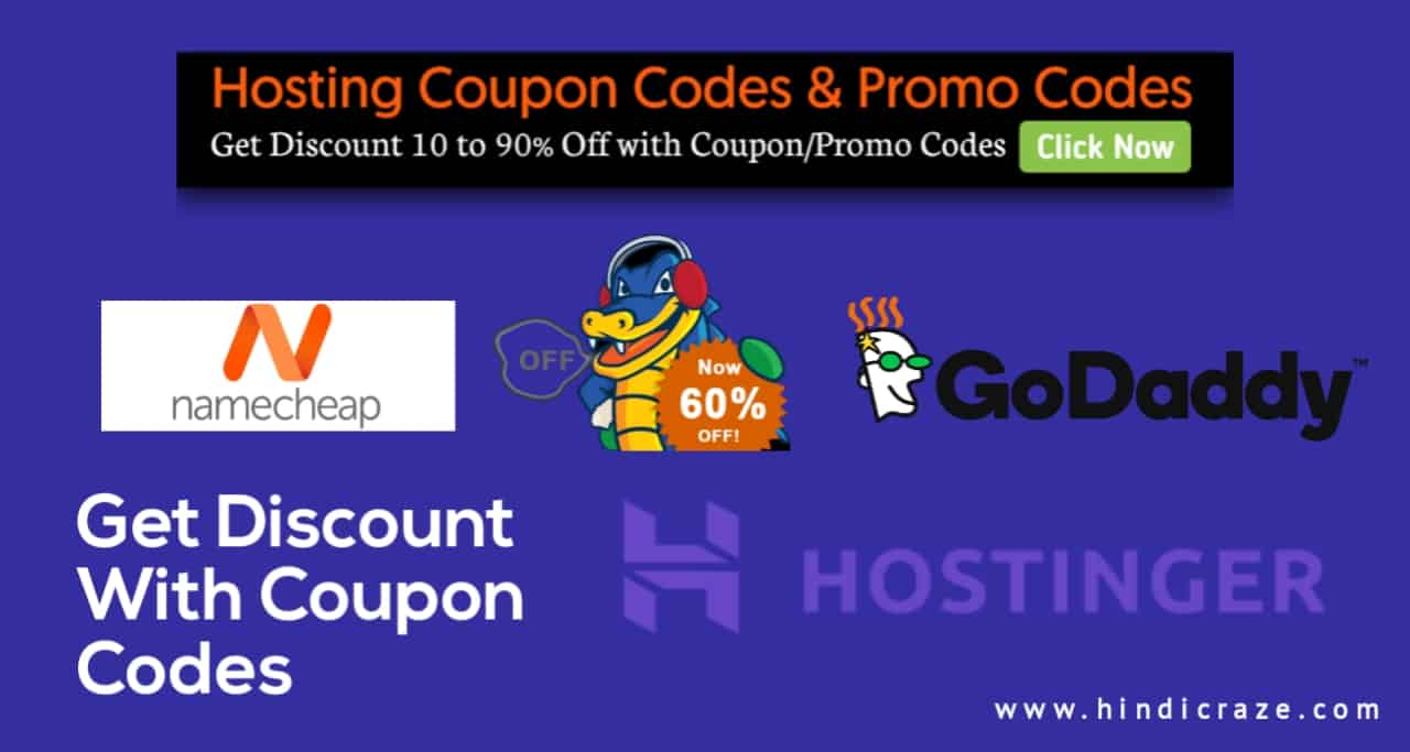 Hosting coupon codes