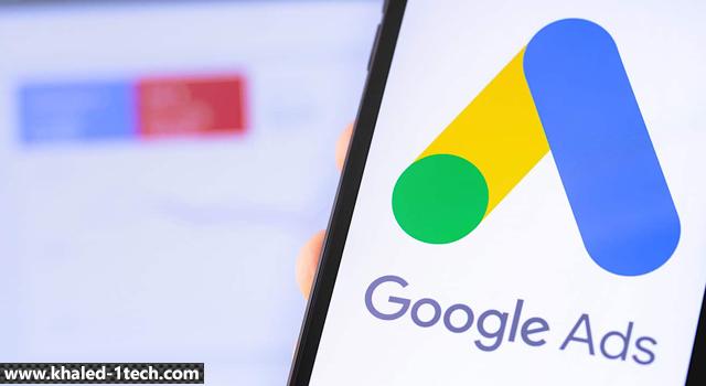 تسمح Google بفرض قيود على إعلانات الكحول والمقامرة من خلال المستخدمين