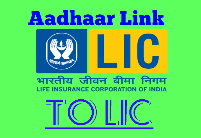 How to Aadhar Link in LIC without go to Lic office and Register Policy Number