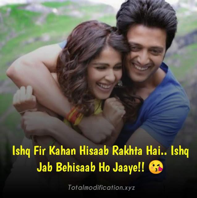 36+ Love Couple Shayari with Image | couple shayari status