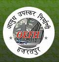 Ordnance Equipment Factory Hazratpur Recruitment
