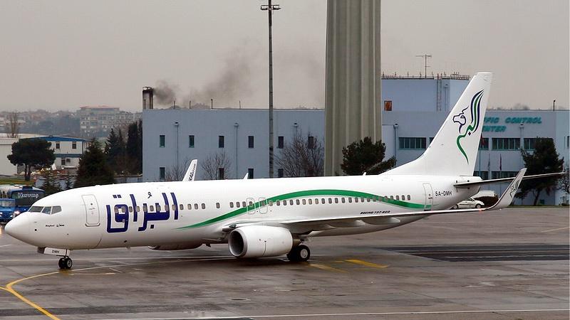 طيران البراق Buraq Air او البراق للطيران