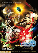 Chain Chronicle Haecceitas no Hikari Parte 1 (Película)