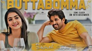 ButtaBomma Lyrical || Allu Arjun || Trivikram | Thaman A | Armaan Malik Song Lyrics