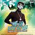 Lak 28 Vs Mata Badida (Mashup) - DJ Prashant