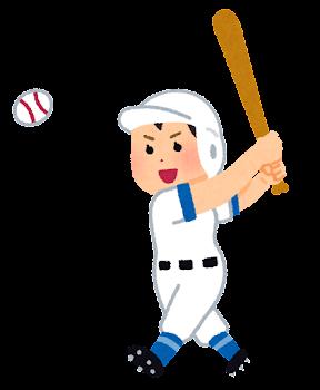 野球選手のイラスト(女性・アジア人)