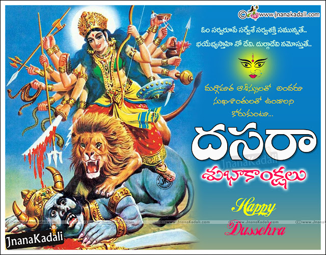 happy dussehra wallpapers, dussehra images, happy dussehra 2017 greetings