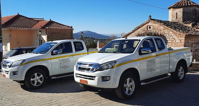 Μεγαλώνει ο στόλος των αυτοκινήτων στον Δήμο Επιδαύρου