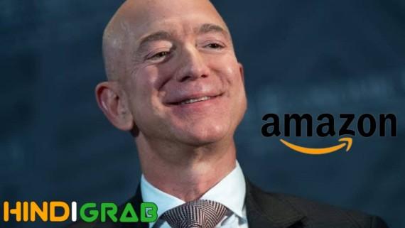 Amazon Ka Avishkar Kisne Kiya
