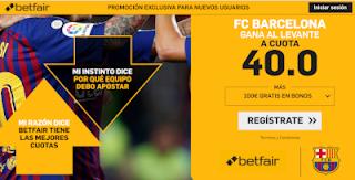 betfair supercuota Barcelona gana a Levante 17 enero 2019