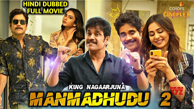 MANMADHUDU 2 Hindi Dubbed Full Movie Download filmyzilla