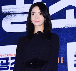 SNSD YoonA Confidential Assignment 2