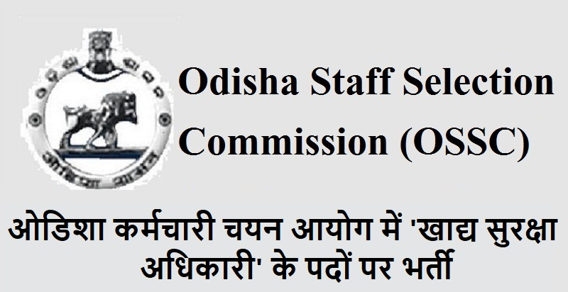 OSSC jobs 2019