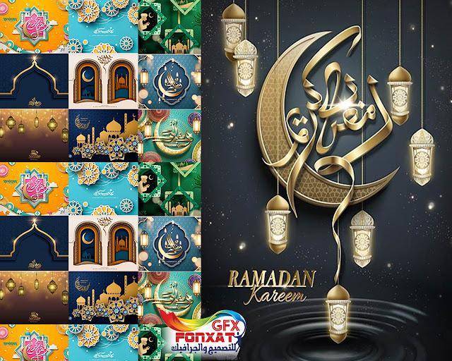 تصميمات رمضان جديدة بصيغة فيكتور وصور رمضان 2019