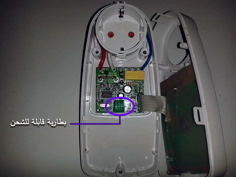 Power%2Bmeter%2BB-02.jpg