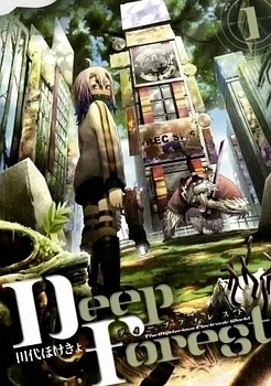 Deep Forest - The Mysterious Electronic World Manga