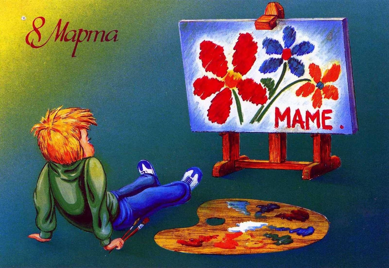 Картинки 8 марта праздник мам