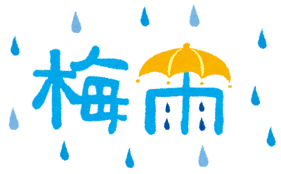 梅雨のイラスト「タイトル文字」