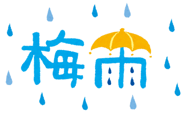 梅雨のイラストタイトル文字 かわいいフリー素材集 いらすとや