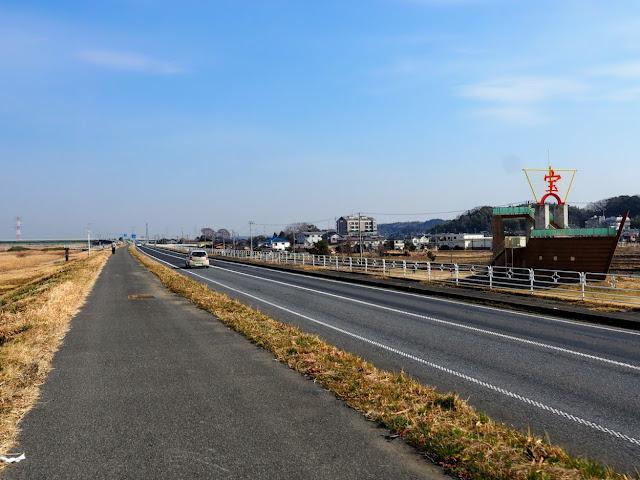 利根川  下総利根宝船公園