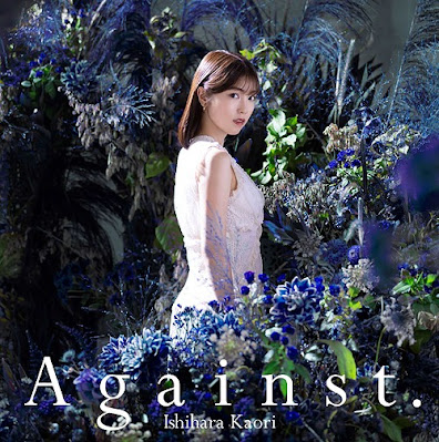 Kaori Ishihara 石原夏織 - Against. lyrics lirik 歌詞 arti terjemahan kanji romaji indonesia translations 5th single details CD DVD tracklist Kimisen opening theme song