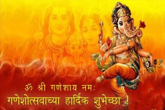 Ganesh-Chaturthi-SMS-in-Marathi