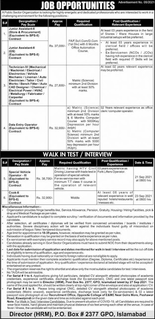 Latest jobs-Post Box 2377 GPO Islamabad Jobs in Pakistan 2021