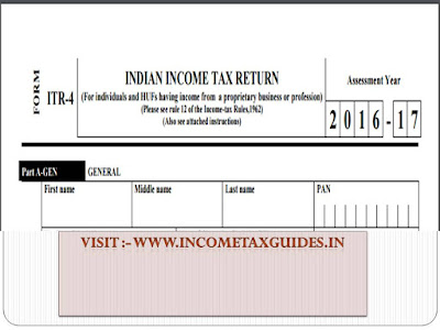 itr online, itr return online form,itr 4,