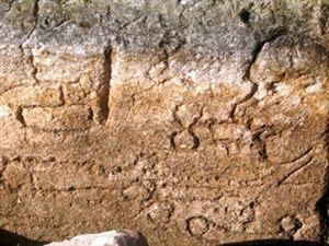 Έκαναν οι αρχαίοι Έλληνες άσεμνα γκράφιτι;