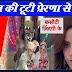 Future Story : Viraj pampers Prerna Anurag realise love jealousy in Kasauti Zindagi Ki 2