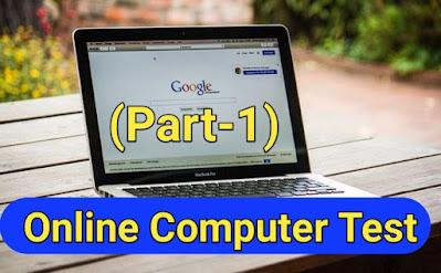 online computer Quiz test